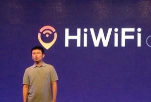 HiWiFi CEO, Wang Chuyun