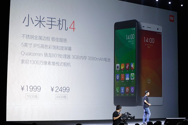 Image : Xiaomi