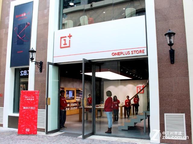 oneplus-retail-store