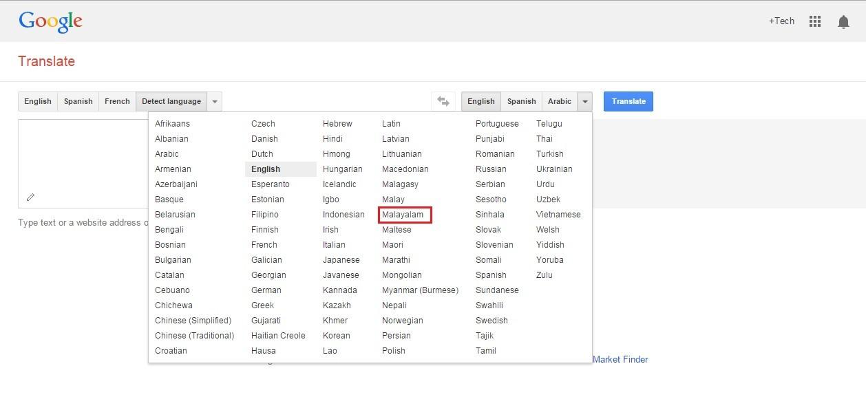 google_translate_update2