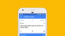 Google, Google Translate