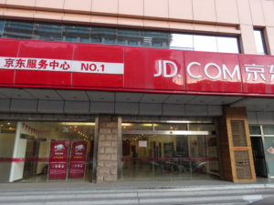 China's JD.Com's logistic unit taps banking partners for $10 billion Hong Kong IPO