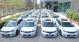 AutoX fleet