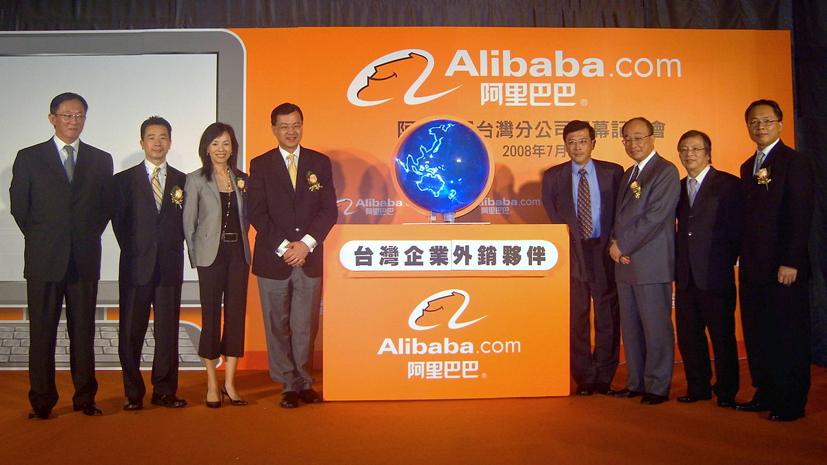 China CCP to Nationalize Jack Ma's Alibaba and Ant Group