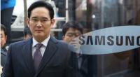 Samsung Jay Y. Lee