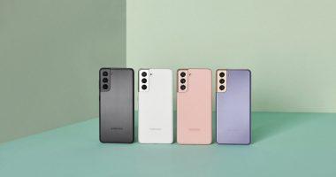 Samsung S21